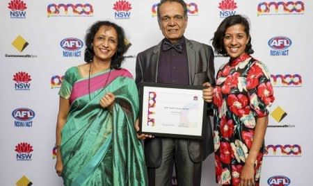 Premiers Multicultural Communications Awards - Salty Dingo
