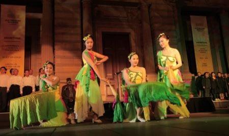 Beijing Green Melbourne Performers